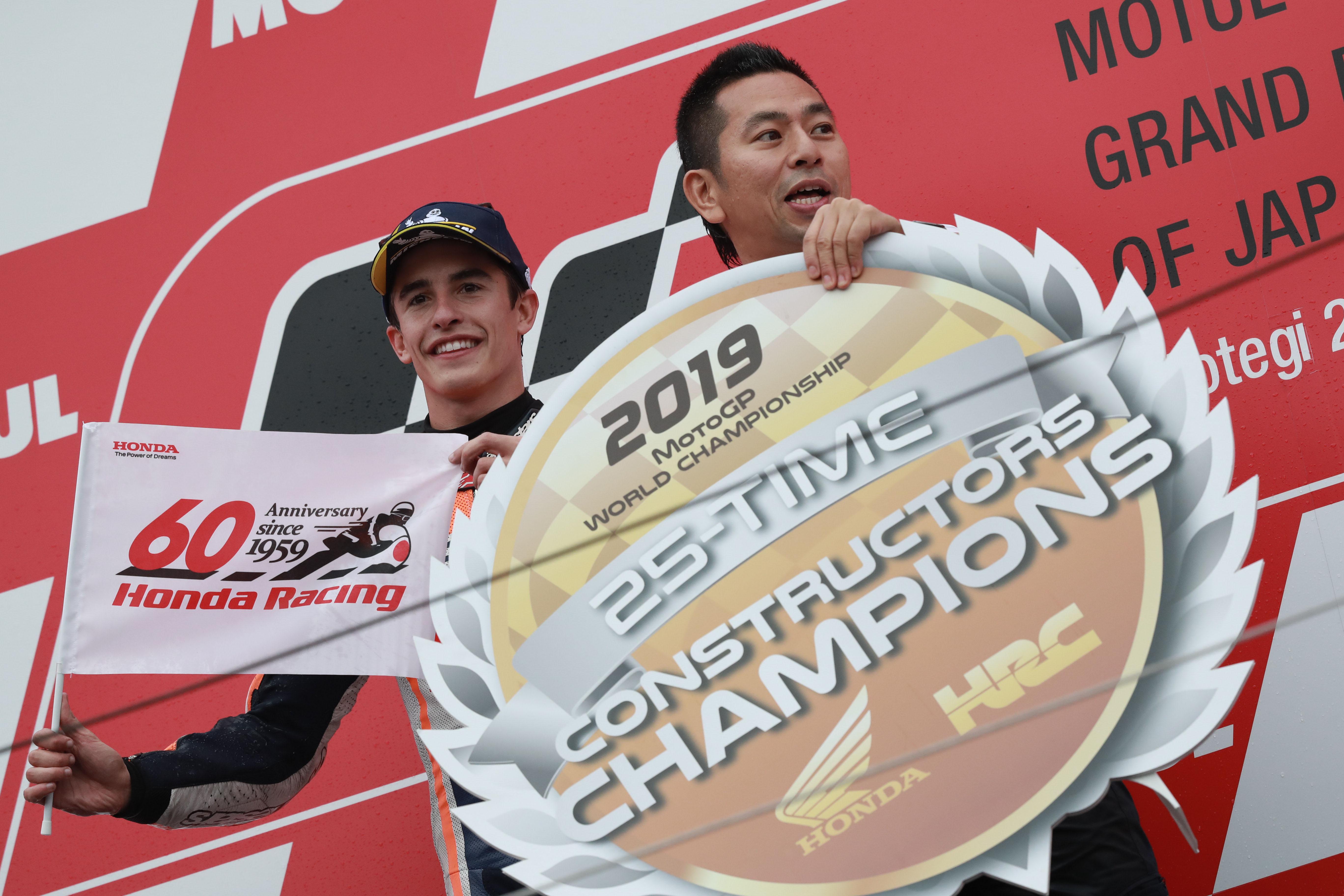 Marc Marquez Honda MotoGP champions 2019